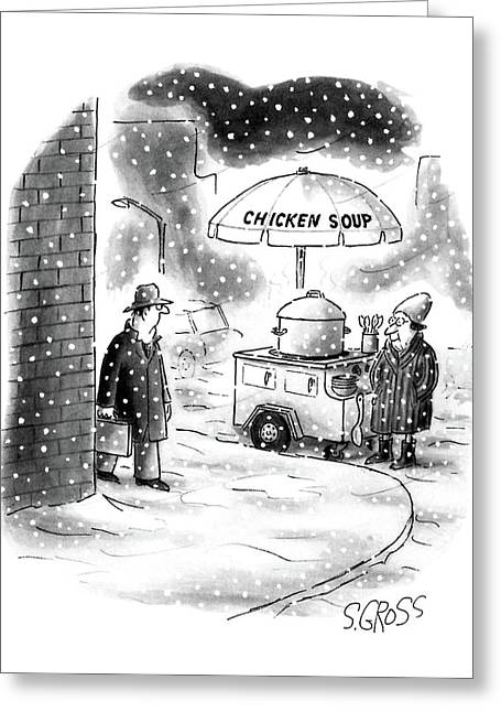 New Yorker January 4th, 1988 Greeting Card