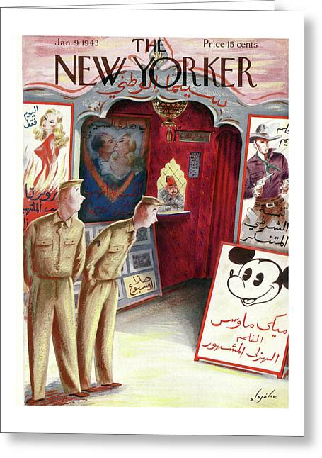 New Yorker January 9th, 1943 Greeting Card
