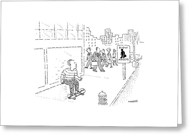 New Yorker July 22nd, 1991 Greeting Card by Robert Mankoff
