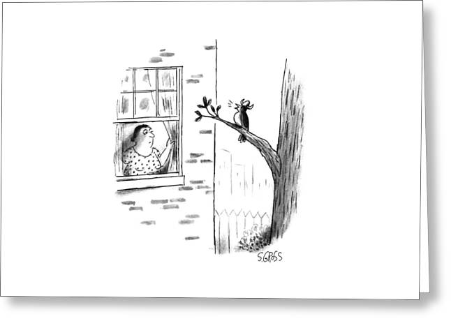 New Yorker July 24th, 1995 Greeting Card