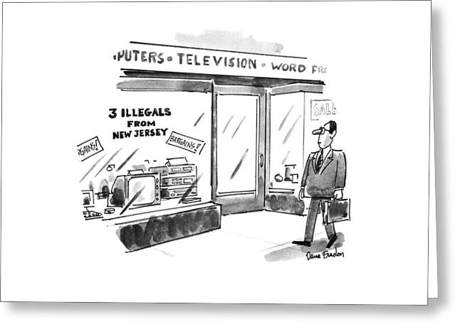 New Yorker July 26th, 1993 Greeting Card