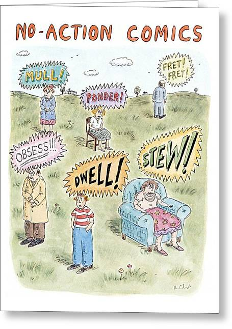 New Yorker July 26th, 1999 Greeting Card