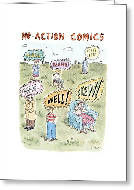 New Yorker July 26th, 1999 Greeting Card by Roz Chast