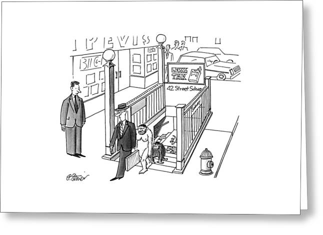 New Yorker July 30th, 1990 Greeting Card by Peter Steiner