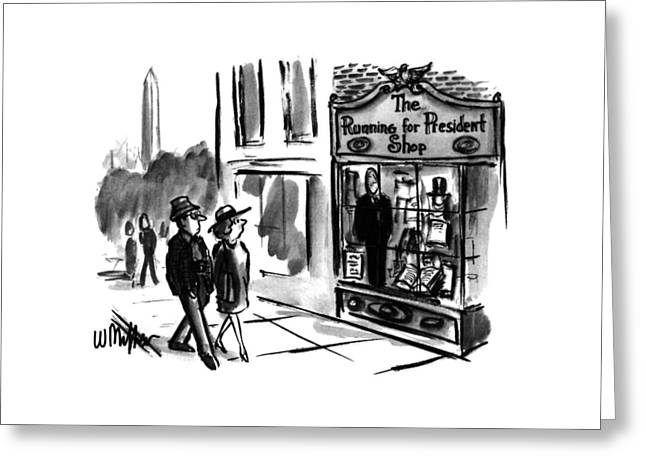 New Yorker July 31st, 1995 Greeting Card