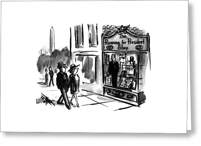 New Yorker July 31st, 1995 Greeting Card by Warren Miller