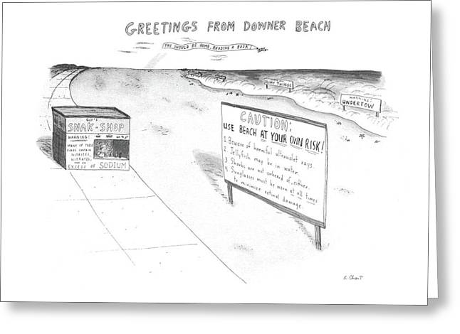 New Yorker July 8th, 1985 Greeting Card by Roz Chast