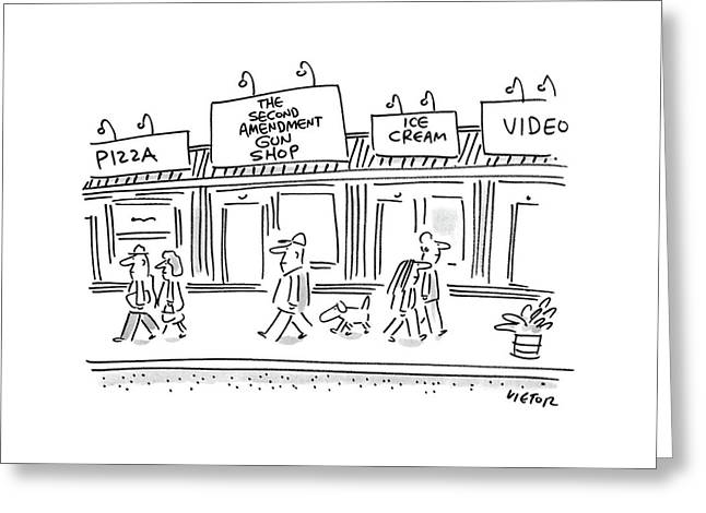 New Yorker June 13th, 1988 Greeting Card