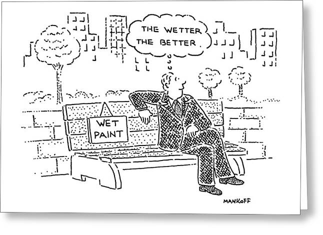New Yorker June 13th, 1988 Greeting Card by Robert Mankoff