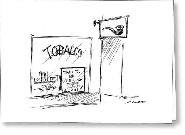 New Yorker June 14th, 1999 Greeting Card