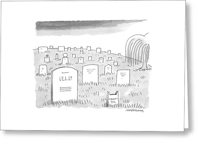 New Yorker June 14th, 1999 Greeting Card by Mick Stevens