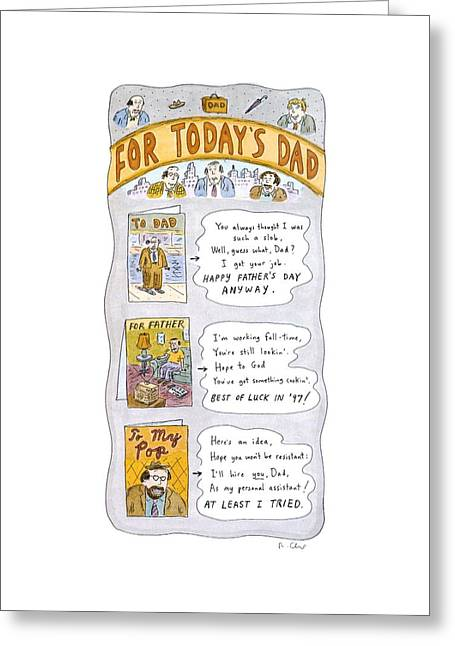 New Yorker June 16th, 1997 Greeting Card