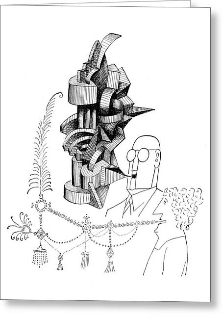 New Yorker June 1st, 1957 Greeting Card by Saul Steinberg