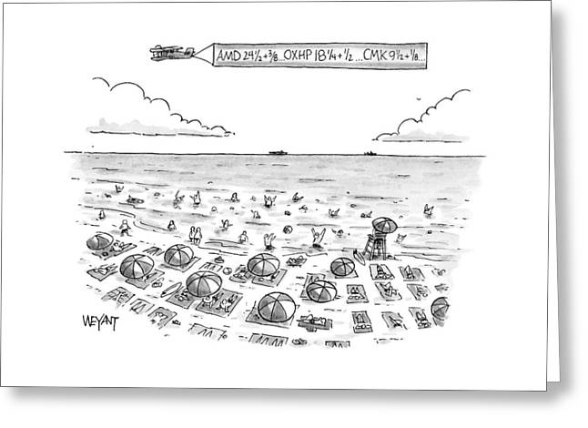 New Yorker June 21st, 1999 Greeting Card
