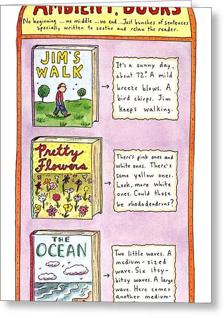 New Yorker June 26th, 1995 Greeting Card by Roz Chast