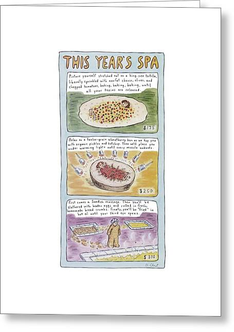 New Yorker June 2nd, 1997 Greeting Card by Roz Chast