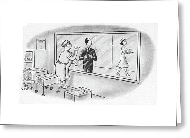 New Yorker June 9th, 1951 Greeting Card