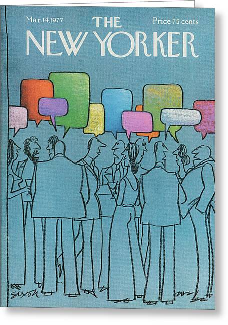 New Yorker March 14th, 1977 Greeting Card