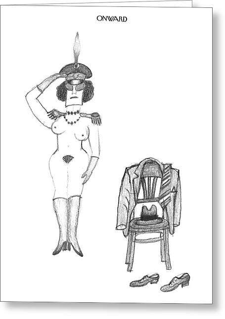 New Yorker March 14th, 1994 Greeting Card by Saul Steinberg