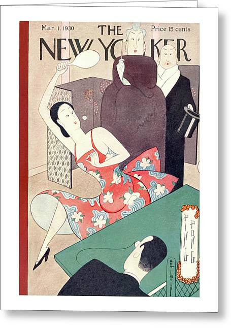 New Yorker March 1st, 1930 Greeting Card