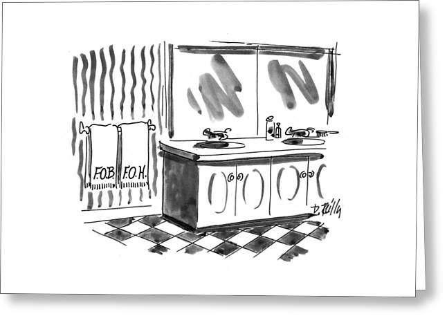 New Yorker March 1st, 1993 Greeting Card