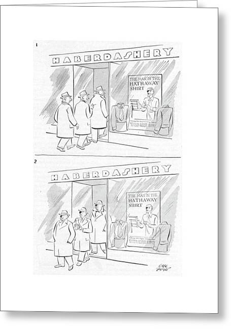 New Yorker March 29th, 1952 Greeting Card