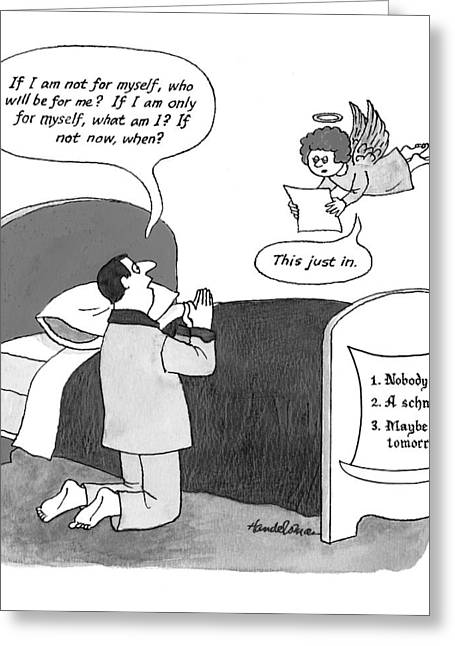 New Yorker March 29th, 1999 Greeting Card by J.B. Handelsman