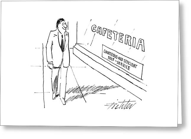 New Yorker March 30th, 1987 Greeting Card