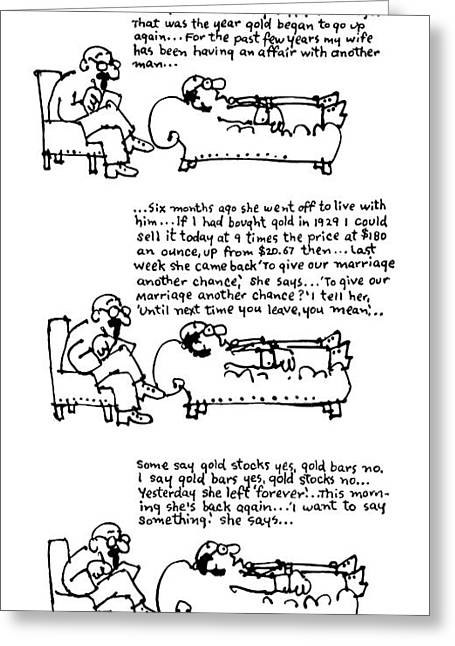 New Yorker March 31st, 1975 Greeting Card