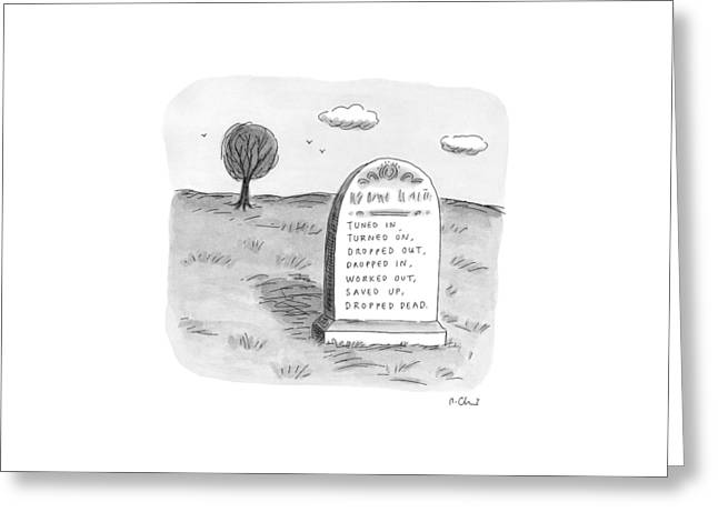 New Yorker May 11th, 1998 Greeting Card by Roz Chast