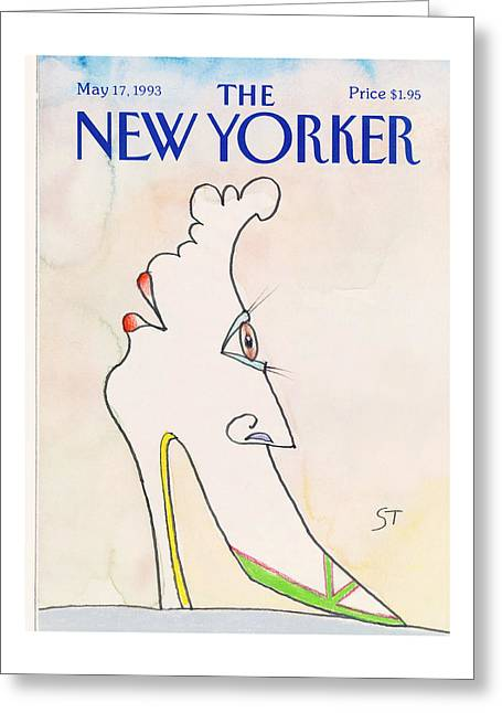 New Yorker May 17th, 1993 Greeting Card