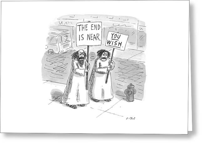 New Yorker May 19th, 1997 Greeting Card