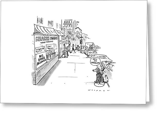 New Yorker May 20th, 1991 Greeting Card