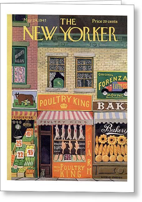 New Yorker May 24th, 1947 Greeting Card