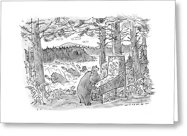 New Yorker May 25th, 1998 Greeting Card