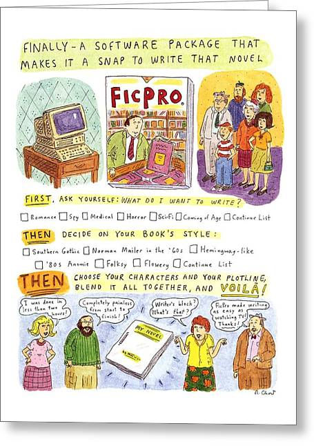 New Yorker May 27th, 1996 Greeting Card by Roz Chast