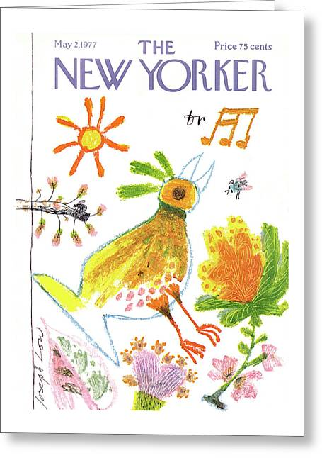 New Yorker May 2nd, 1977 Greeting Card
