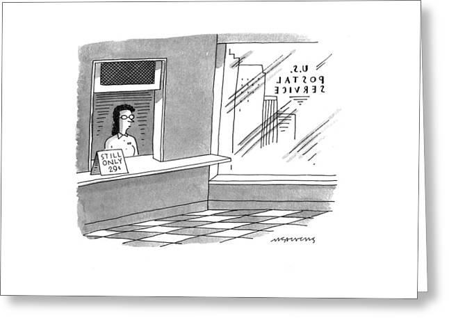 New Yorker May 2nd, 1994 Greeting Card