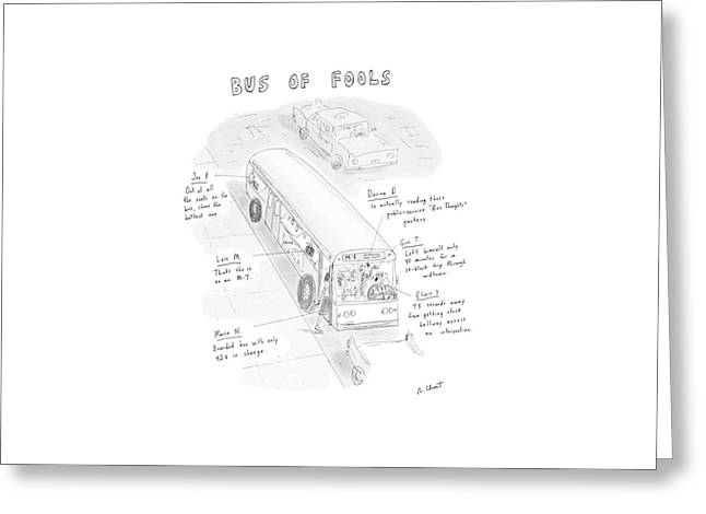 New Yorker May 5th, 1986 Greeting Card by Roz Chast
