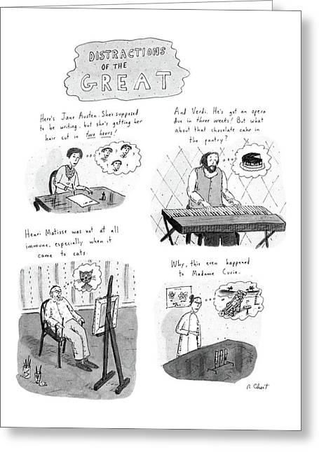 New Yorker November 10th, 1986 Greeting Card