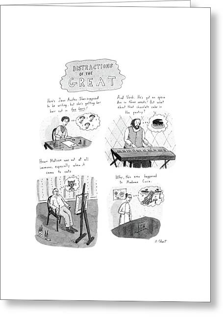 New Yorker November 10th, 1986 Greeting Card by Roz Chast