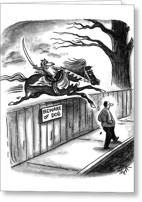 New Yorker November 14th, 1994 Greeting Card