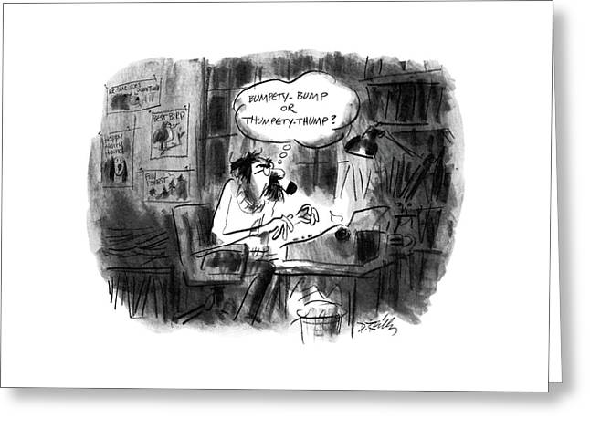 New Yorker November 17th, 1986 Greeting Card
