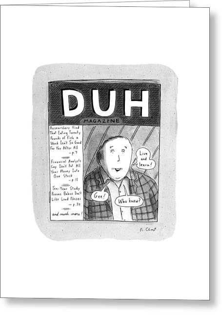 New Yorker November 18th, 1996 Greeting Card by Roz Chast