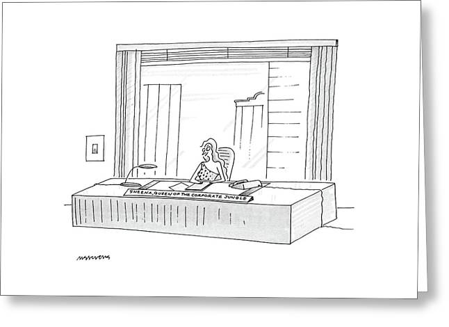 New Yorker November 21st, 1988 Greeting Card
