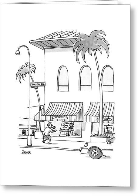New Yorker November 23rd, 1992 Greeting Card