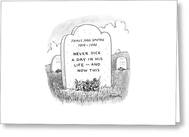 New Yorker November 23rd, 1992 Greeting Card