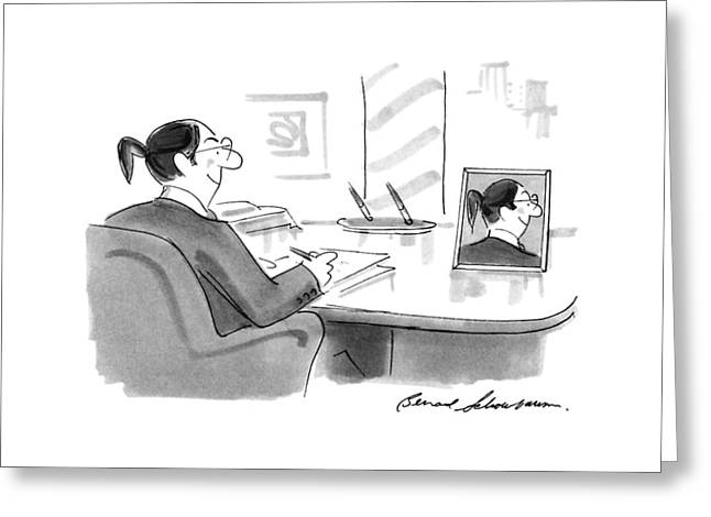 New Yorker November 26th, 1990 Greeting Card