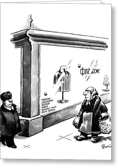 New Yorker November 2nd, 1987 Greeting Card by Eldon Dedini
