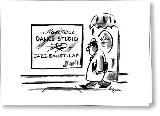 New Yorker November 6th, 1995 Greeting Card